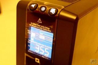 UPS敗家日誌-第三個成員-APC Back-UPS Pro 700不斷電系統-NAS的新伙伴