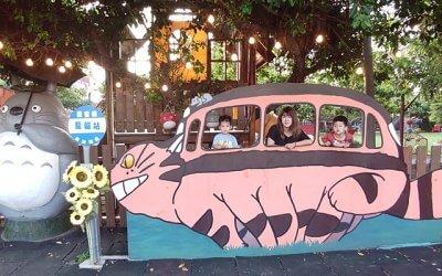 桃園觀音-熱門景點-龍貓公車站-來一起追隨可愛的龍貓