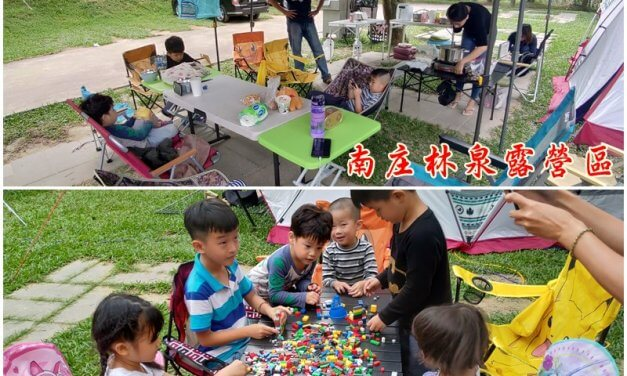 苗栗南庄-林泉露營區-第三露-跟著北大露營社一起露~