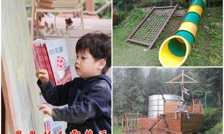 苗栗南庄-星星杉丘露營區-第四露-海盜船-滑梯-小孩玩到瘋