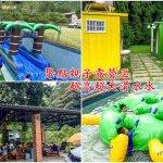 苗栗南庄-聚點親子露營區-二訪超大超高的充氣滑水道-第14露