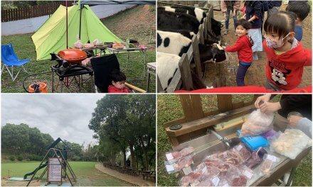 苗栗竹南-四方牧場露營區-超刺激滑草區-看擠牛奶-第19露