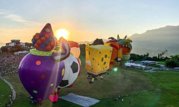 台東鹿野-2020台灣國際熱氣球嘉年華-鹿野76營地露營區-心得與感想攻略